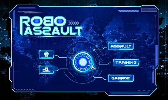 机器人进攻