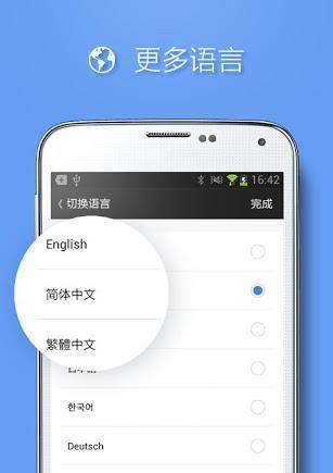 QQ国际版截图