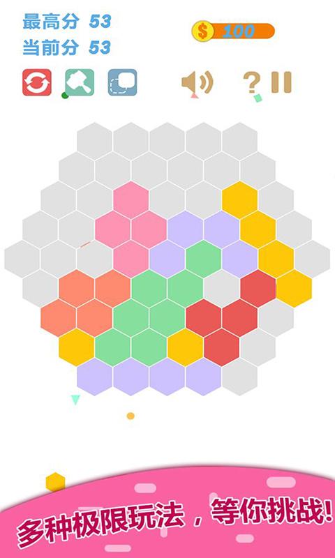 我的方块世界截图