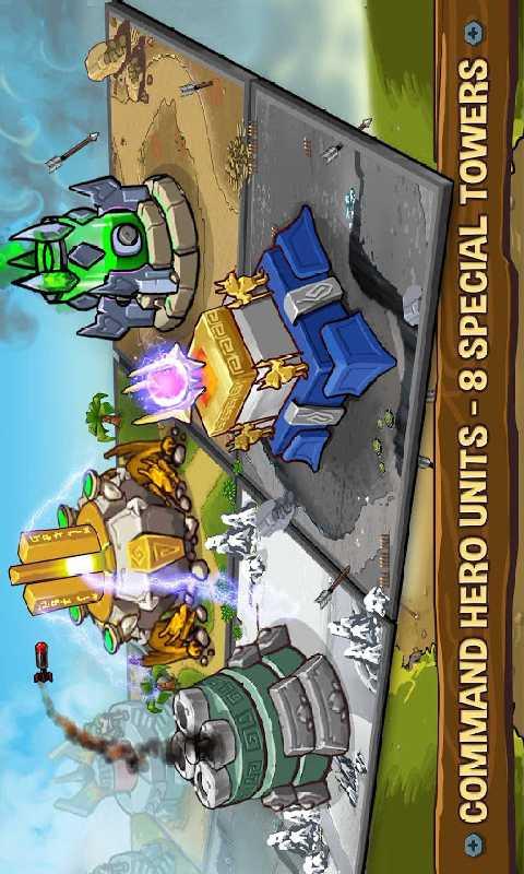 城堡国王防御塔截图