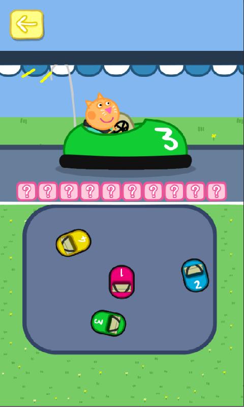 小猪佩奇: 主题乐园截图
