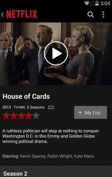 Netflix截图