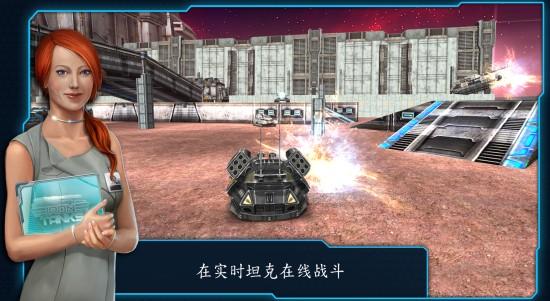 钢铁坦克 无限金币版截图