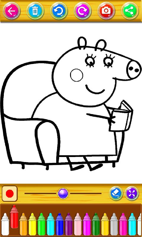 小猪佩奇:着色书截图