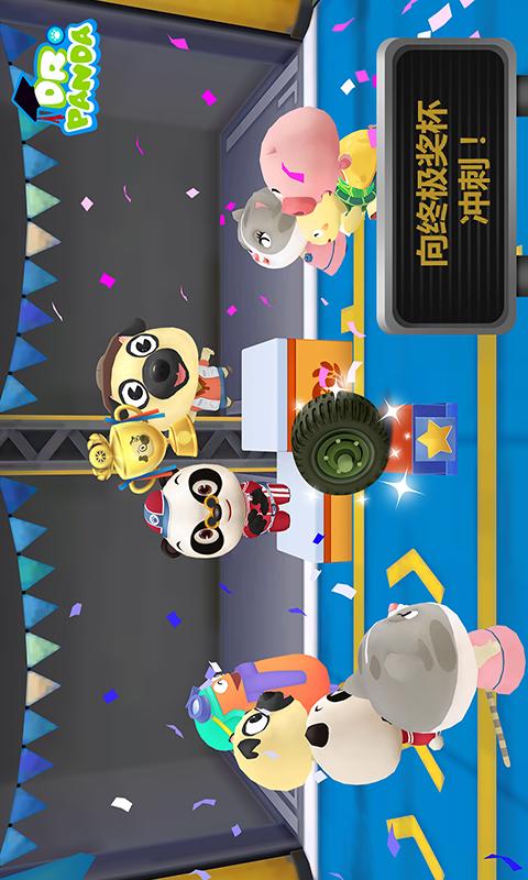 熊猫博士赛车手截图