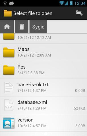 OI文件管理器截图