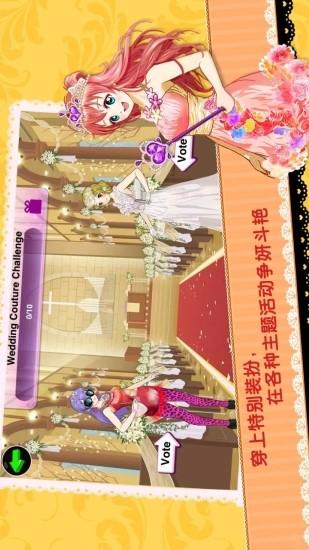 时尚偶像:选美女皇 无限金币版截图
