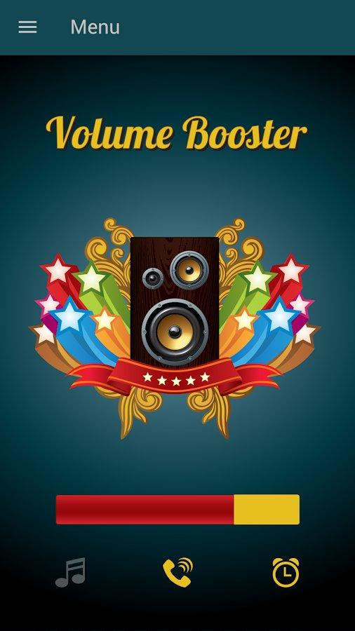 音效强化软体截图