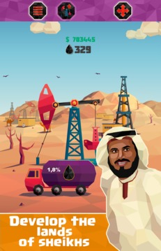 石油大亨截图