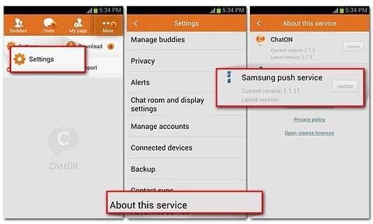 Samsung push service截图