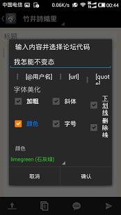 NGA客户端开源版截图