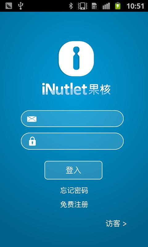 iNutlet截图