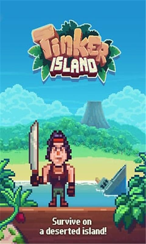 生存岛截图