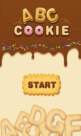 饼干制作截图