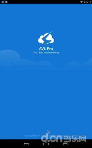 AVL Pro截图