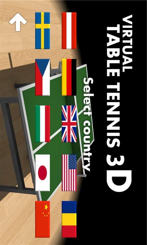 3D桌球比赛