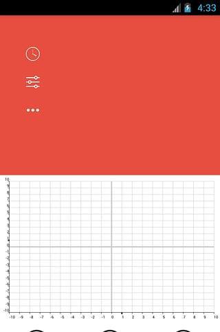 numix计算器也是另一个计算器应用程序,比其他