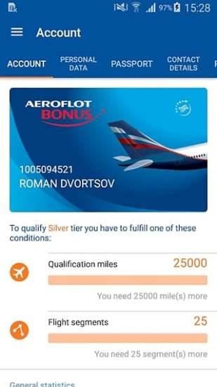 Aeroflot截图