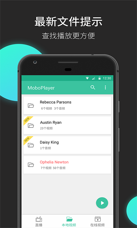 MoboPlayer截图