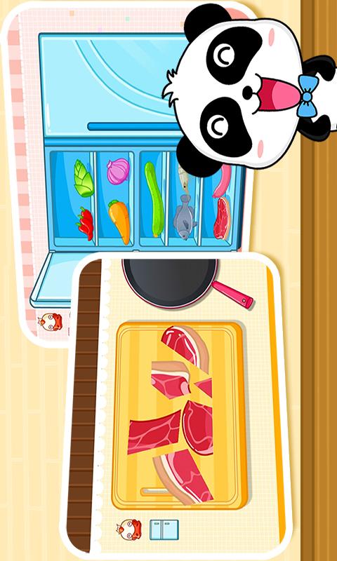 宝宝小厨房截图