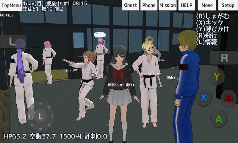 学校女生模拟器截图
