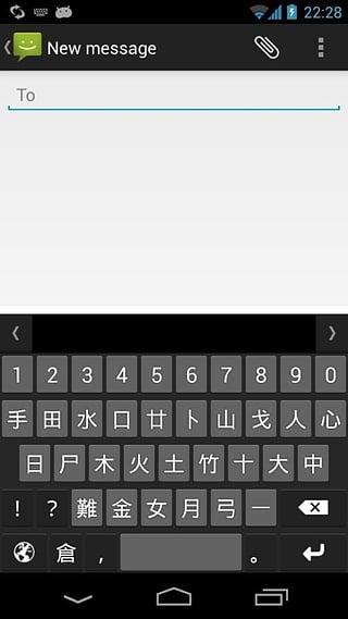 仓颉中文输入法 (兼容 4.2)截图