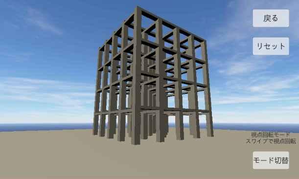 物理演算建筑破坏