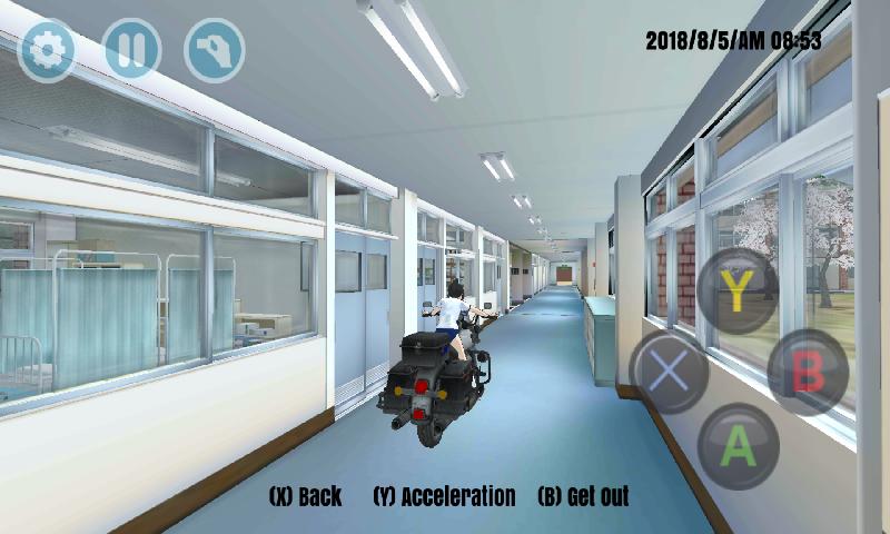 高校模拟器2019截图