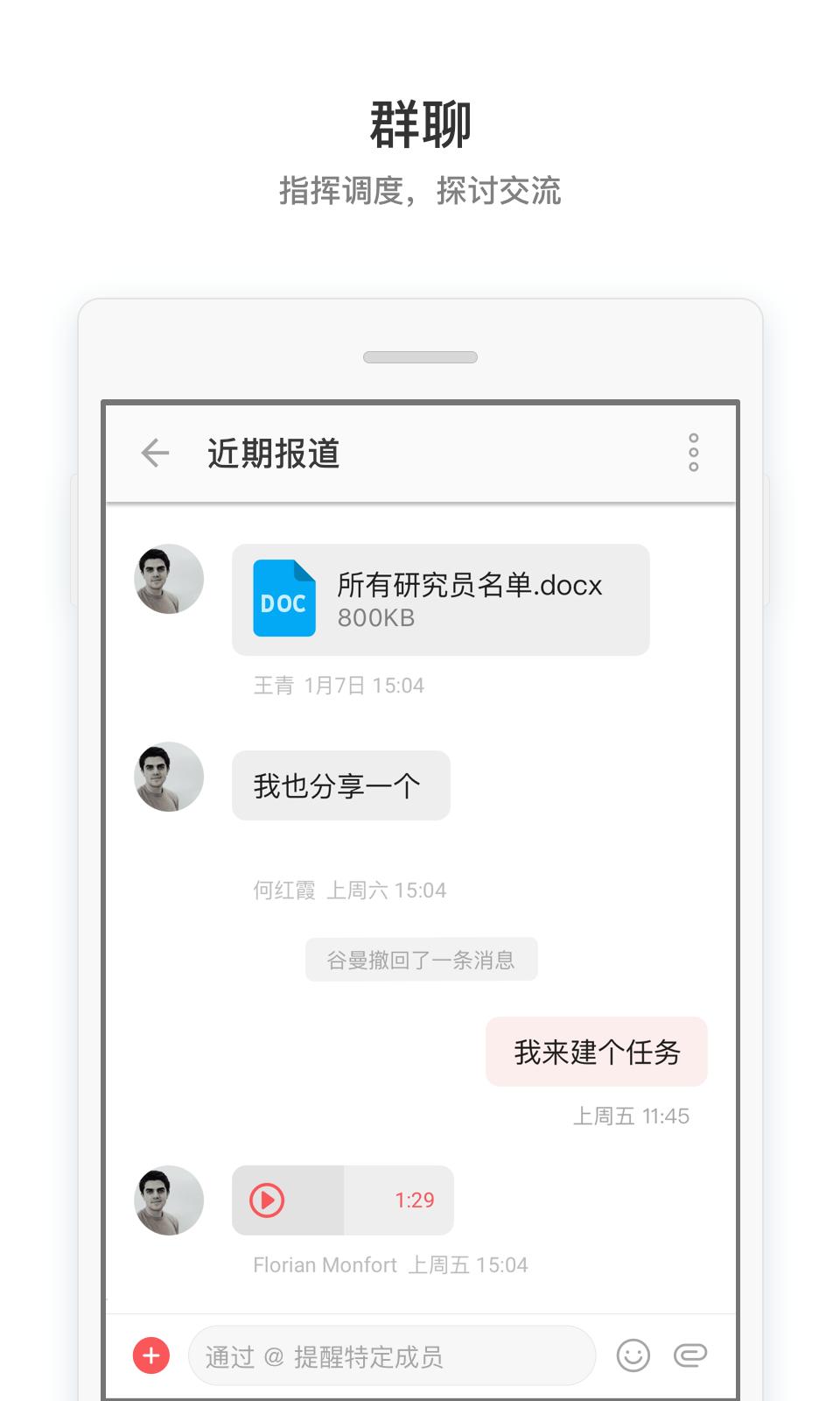 采编联动平台
