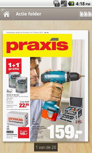 PRAXIS截图