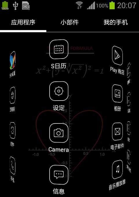 37pao手机版