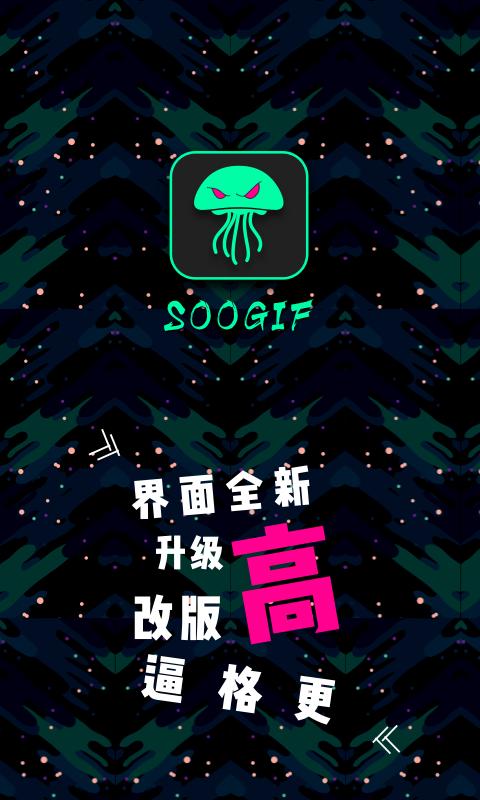 soogif动图