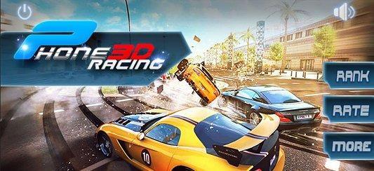 疯狂飙车3D