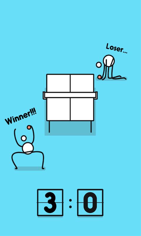 我是乒乓之王截图