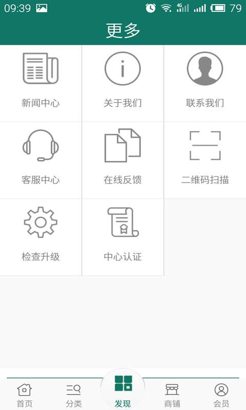 广西保健网