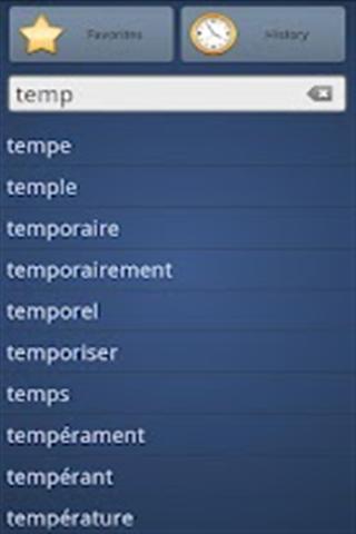 法国阿尔巴尼亚词典截图