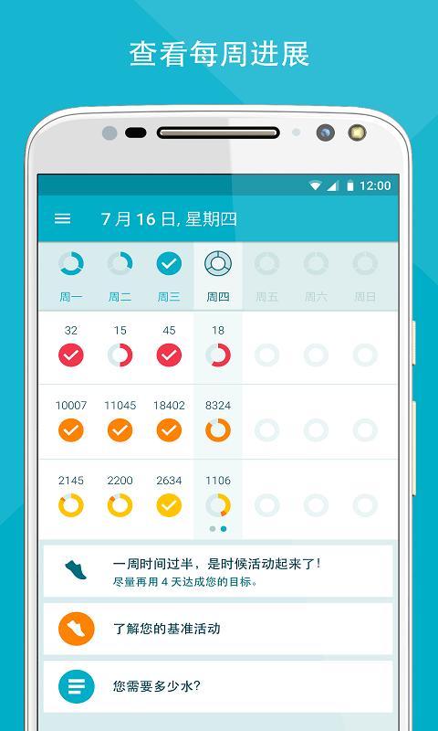 Moto Body 中国版截图
