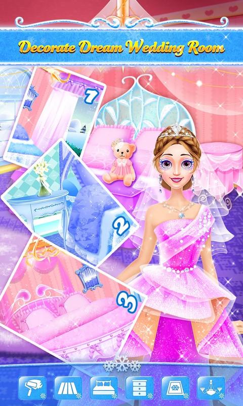 魔法冰公主的婚礼截图