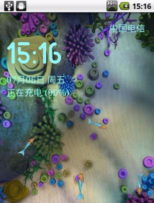 海底世界锁屏截图