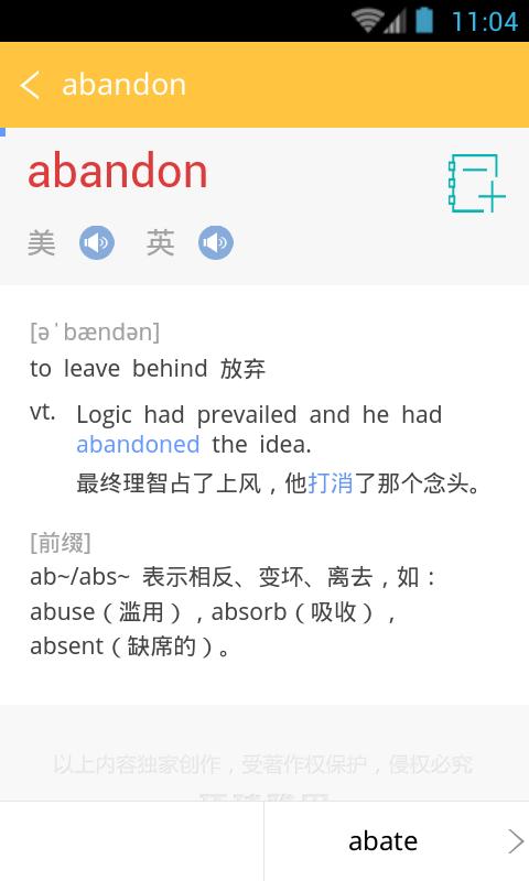 雅思真题词汇学习
