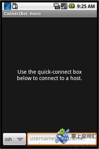 SSH连接助手截图