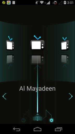 javonline mobile
