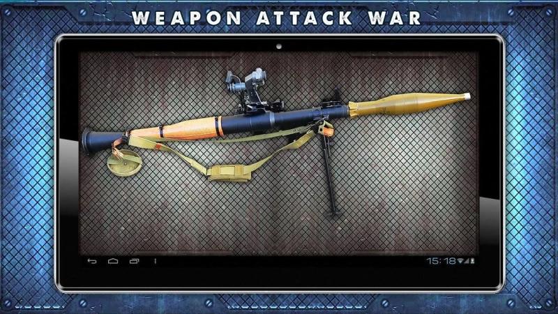 武器模拟器截图