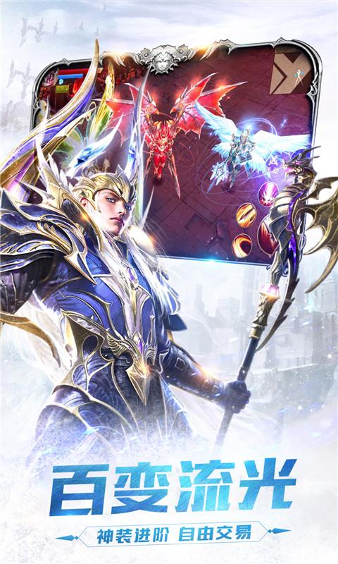 众神之王(西方魔域传奇)截图