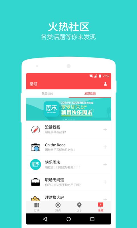 产资讯新闻_zaker-新闻资讯