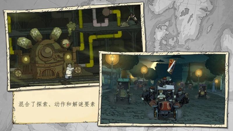 勇敢的心:世界大战 汉化版