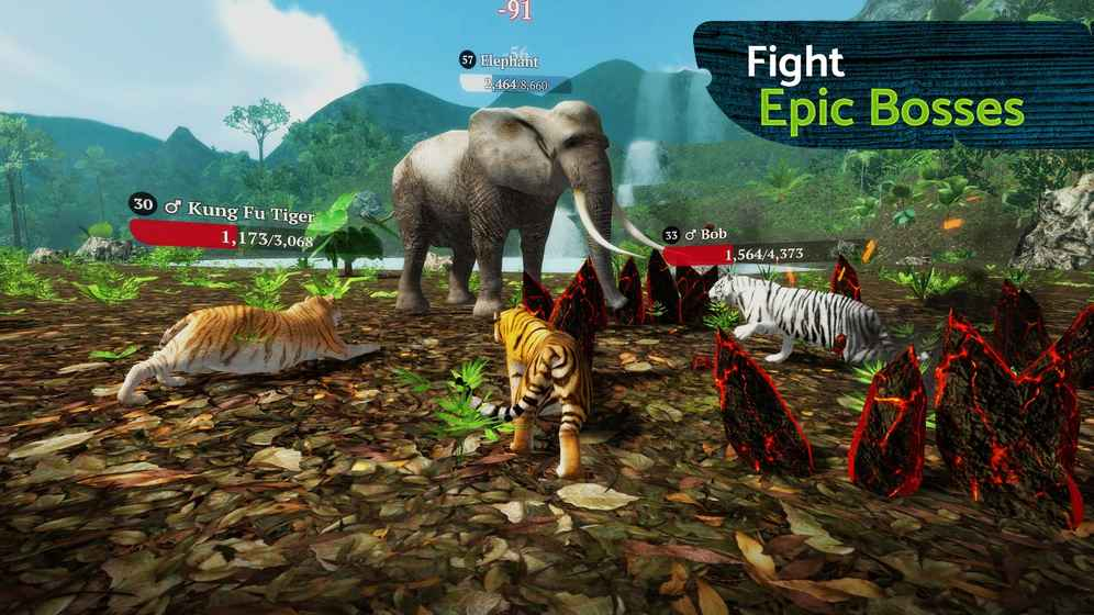 The Tiger截图