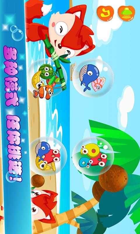 儿童-宝宝钓鱼
