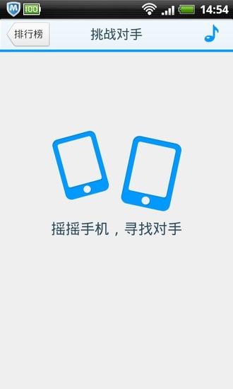 手机评测截图