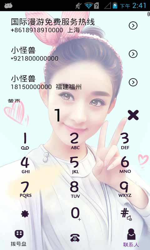 to赵丽颖-91桌面主题壁纸美化图片